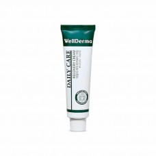Крем для лица с центеллой Wellderma Daily Care Recovery Cream 30 мл.