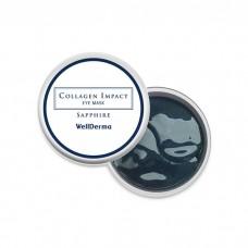 Гидрогелевые патчи с морским коллагеном WellDerma Collagen Impact sapphire EyE Mask 60 шт.