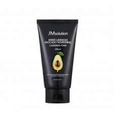 Пенка для лица с экстрактом авокадо JMsolution Water Luminous Avocado Nourishing Cleansing Foam 150 мл.