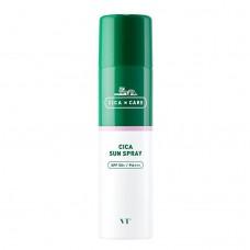 Солнцезащитный спрей для чувствительной кожи Vt Cica Sun Spray 50++++ 150 мл.