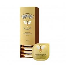 Капсульная маска с мёдом VT Cosmetics Progloss Capsule Mask 7,5 мл.