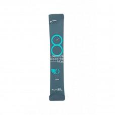 Маска для объема волос Masil 8 Seconds Salon Liquid Hair Mask 8 мл.