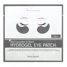 Гидрогелевые патчи для глаз с морским огурцом BeauuGreen Sea Cucumber&Black Hydrogel Eye Patch 1 шт.