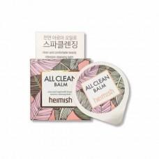 Гидрофильный бальзам для очищения кожи Heimish All Clean Balm 5 мл.