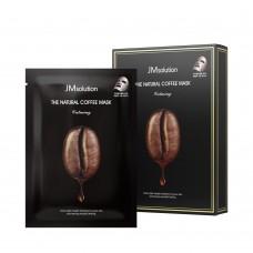 Маска для волос JMsolution LIFE MARINE LUMINOUS FRESH V TREATMENT 500 мл.