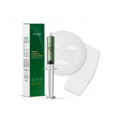 Карбокситерапия для лица и шеи TRIMAY Carboxy CO2 Clinik Mask 25 мл.