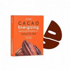 Гидрогелевая маска для лица с экстрактом какао PETITFEE Cacao Energizing Hydrogel Face Mask 32 гр.
