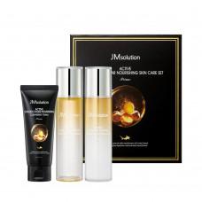 Набор средств для лица с экстрактом икры и частицами золота JMsolution active golden caviar nourishing skin care set