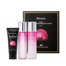 Набор средств для лица с улиточным муцином JMsolution active pink snail brightening skin care set