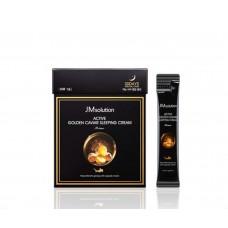 Крем для лица JMsolution Active Golden Caviar Sleeping Cream 4 мл.