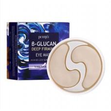 Тканевые патчи Petitfee B-glucan Deep Firming Eye Mask 60 шт.